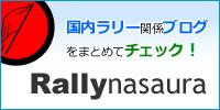 rallynasaura